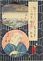 NDL-DC 1310194 01-Utagawa Kunisada-むさし坊弁慶・うし若丸・こんから坊・白拍子さくら木・せいたか坊-安政5-crd.jpg