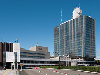 NHK - NHK Broadcasting Center in Shibuya