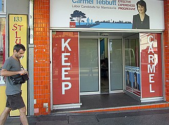 Electoral district of Marrickville - Labor office of Carmel Tebbutt.