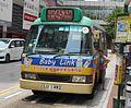 NTMinibus45 LU1482.jpg