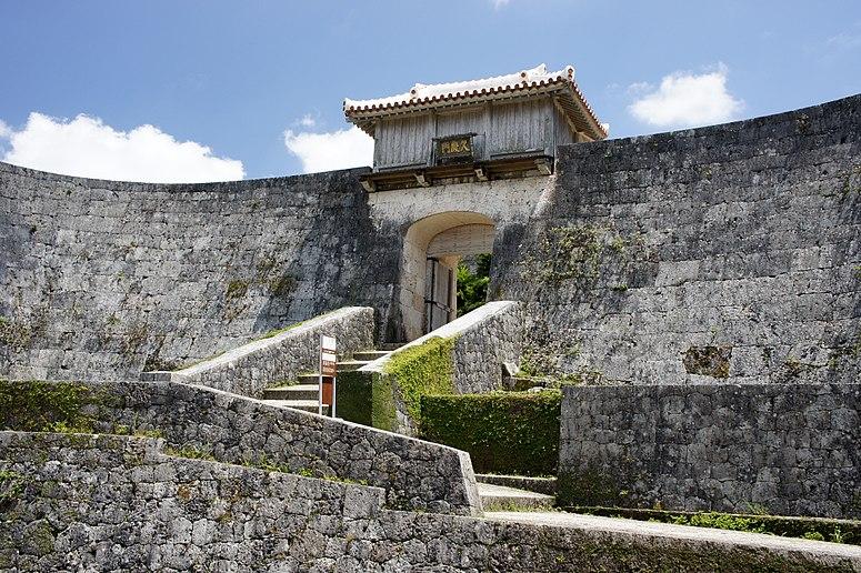 Naha Shuri Castle30s5s4272