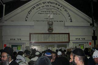 Rosh Hashana kibbutz