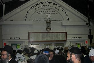 Nachman of Breslov - Outside the modern-day synagogue which serves as the ohel for the grave of Rebbe Nachman.