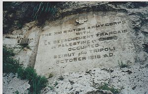 Commemorative stelae of Nahr el-Kalb - Image: Nahr al Kalb Memorial plaque, British and French troops