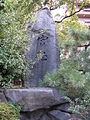 Namba-yasaka-jinja8.jpg