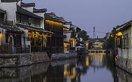 Nanxun - Ancient water town - 0081.jpg
