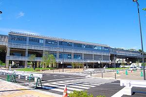 Narita Yukawa Station - Station building, July 2010