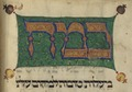 National Library of Israel, image from the Rothschild Haggadah, high resolution 486104 038.tif