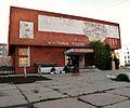 National Museum of Mongolia (7341291062).jpg