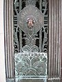 Native American themed door - George Rogers Clark National Historical Park - Vincennes, Indiana - Stierch.jpg
