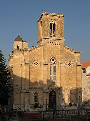 Christ Church, Nazareth - Exterior View