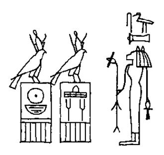 Nebra (Pharaoh) - Image: Nebra Hotepsekhemwy vase