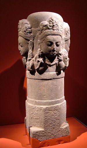 Lingam - A 10th-century four-headed stone lingam (Mukhalinga) from Nepal