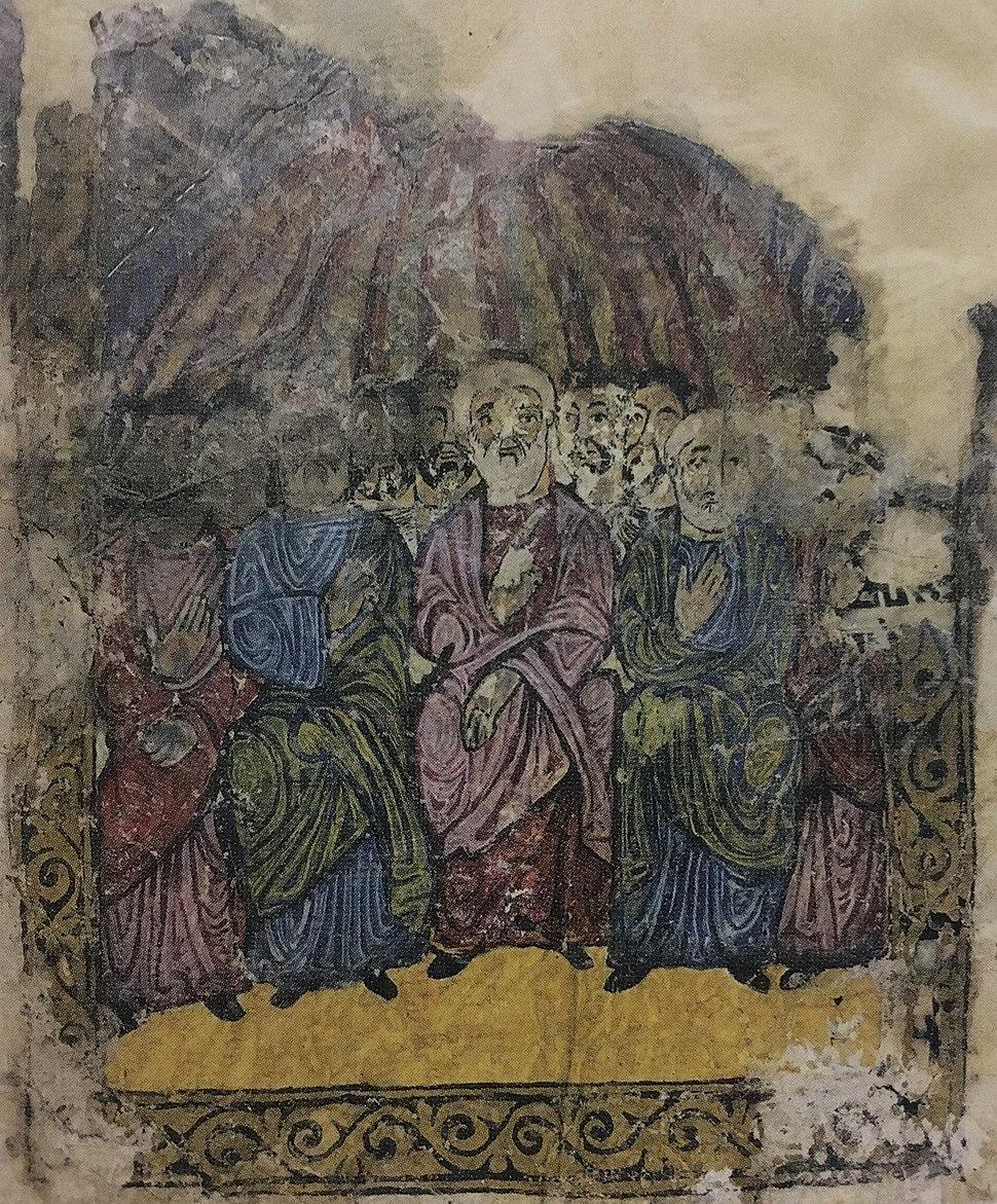 Nestorian Peshitta Gospel – Pentecost