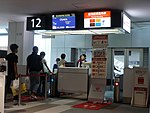 New Chitose Airport Boarding gate No.12.jpg