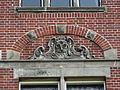 Nijmegen - Geveldecoratie van Egidius Everaerts op de gevel van Huis Heyendaal 02.jpg