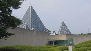 Shimane Prefecture - Nima Sand Museum in Oda