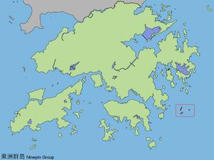 Ninepin Group - Location of the Ninepin Group within Hong Kong