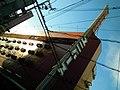 Nipponbashi - panoramio (2).jpg