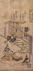 Komachi Washing the Poem-Papers