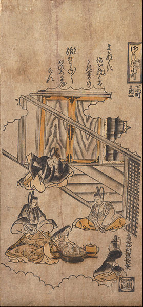 File:Nishimura Shigenaga - Komachi Washing the Poem-Papers - Google Art Project.jpg