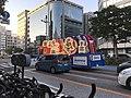 Nishitetsu Flower Vehicle of Hakata Dontaku Festival.jpg