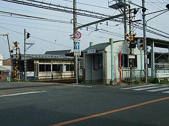 Mitsusawa Station - Mitsusawa station platform