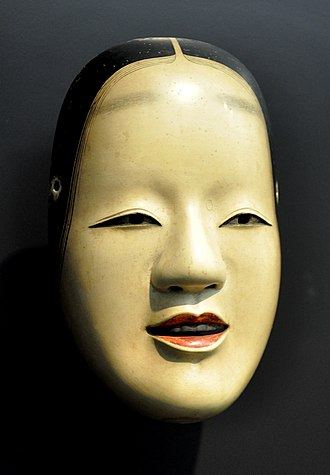 Intangible cultural heritage - Image: No Maske Zo onna Museum Rietberg RJP 4024