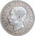 Norodom Ier médaille 1902 avers.jpg