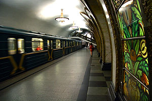 Novoslobodskaya - Image: Novoslobodskaya (Новослободская) (6208381622)