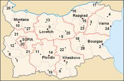 Oblasti de Bulgarie 1987-1999.png