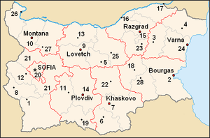 Provinces of Bulgaria - Provinces (with ex-districts) in 1987-1999
