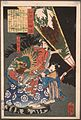 Oda Harunaga and a Page with a Lantern LACMA M.84.31.62.jpg