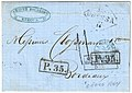 Odessa - Bordeaux 1861-06-28 Dob57.1.01 1.10.jpg