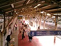 Okayama station platform.JPG