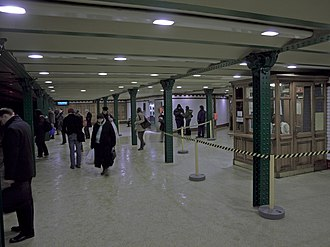 Oktogon (Budapest Metro) - Image: Oktogon station entrance