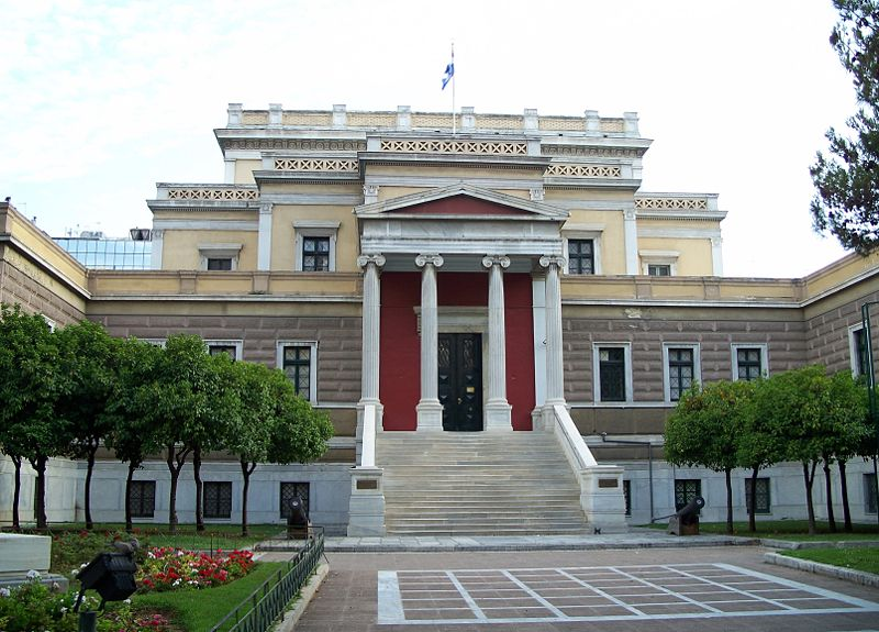 File:Old Greek Parliament Athens.jpg