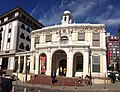 Old Town House, Greenmarket Square, Cape Town WLM 2013 v1.JPG
