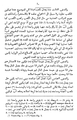 Omar Kayyam Algebre-p202.png