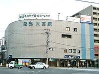 Omiya Station.JPG