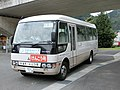 Onan Bus Kenko-go.jpg