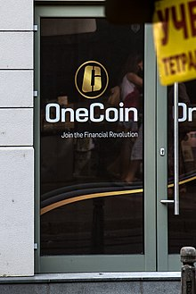 Onecoin Logo On The Door Of Their Office Building In Sofia Bulgaria