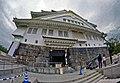 Osaka castle , 大阪城 - panoramio (35).jpg