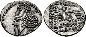 Osroes I - Coin of Osroes I.