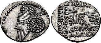 Osroes I - Coin of Osroes I.