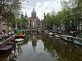 Oudezijds Voorburgwal-Armbrug.jpg