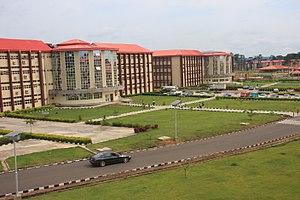 Afe Babalola University - Image: Overview of the ABUAD Colleges