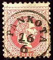 Pâncota Pankota issue KK1867.jpg