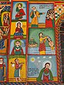 Painted Religious Motifs on Facade of I Yesus Church - Axum (Aksum) - Ethiopia - 02 (8701117241).jpg