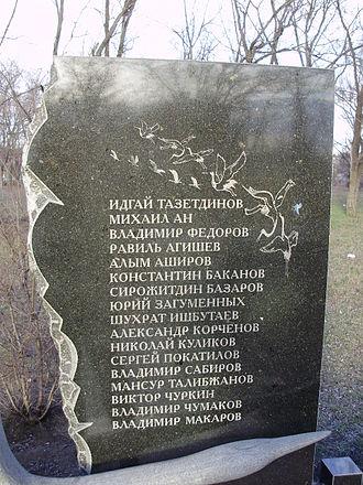 Pakhtakor Tashkent FK - Pakhtakor-79 monument near Kamianske (ex-Dniprodzerzhynsk), Ukraine